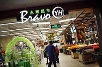永辉超市:腾讯将入股,并增资超级物种获15%股权