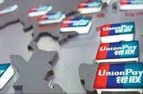 【午报】银联银行再战移动支付 这次能对抗支付宝微信吗?