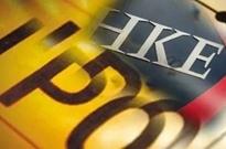 【午报】毕马威:预计香港2017年IPO集资额达1300亿港元