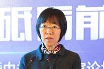 中关村管委会副主任赵慧君:大会致辞