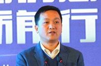 北京市海淀区区长助理杜宁:大会致辞