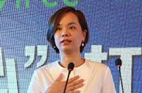 """宝宝树C2M副总裁侯婷:用""""心""""打造年轻家庭""""新""""生活方式"""