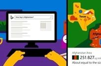 微软必应用上人工智能改进搜索 这次能拼过谷歌吗