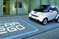 车企加速布局共享汽车 资本市场持续升温