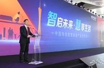 中国电信智慧家庭产品发布 六大亮点功能助力智慧家庭生态