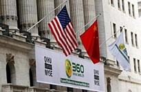 江南嘉捷回复证监会47问 360私有化从6银行贷款201亿元