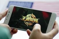 2017年中国游戏市场实际销售收入达2036.1亿元 移动游戏市场占57.0%