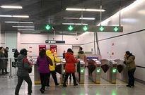 北京地铁轨道交通全路网23日起可线上购票、车站取票