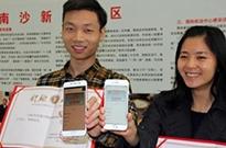 """广州签发首张""""微信身份证"""",网证和刷脸即可完成身份认证"""