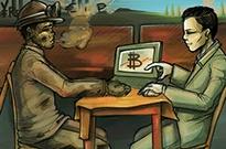 比特币挖矿东亚三强:中国马力最大 韩日也非佛系