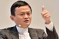 """2017年马云的""""购物清单"""""""