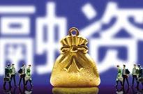 贾跃亭为何对10亿美元融资讳莫如深?