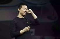 被冻结的贾跃亭:两套北京房产被查封后,名下已无车房存款