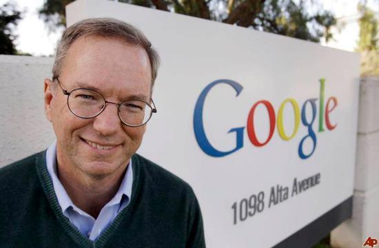资料图:谷歌母公司Alphabet前董事长埃里克·施密特