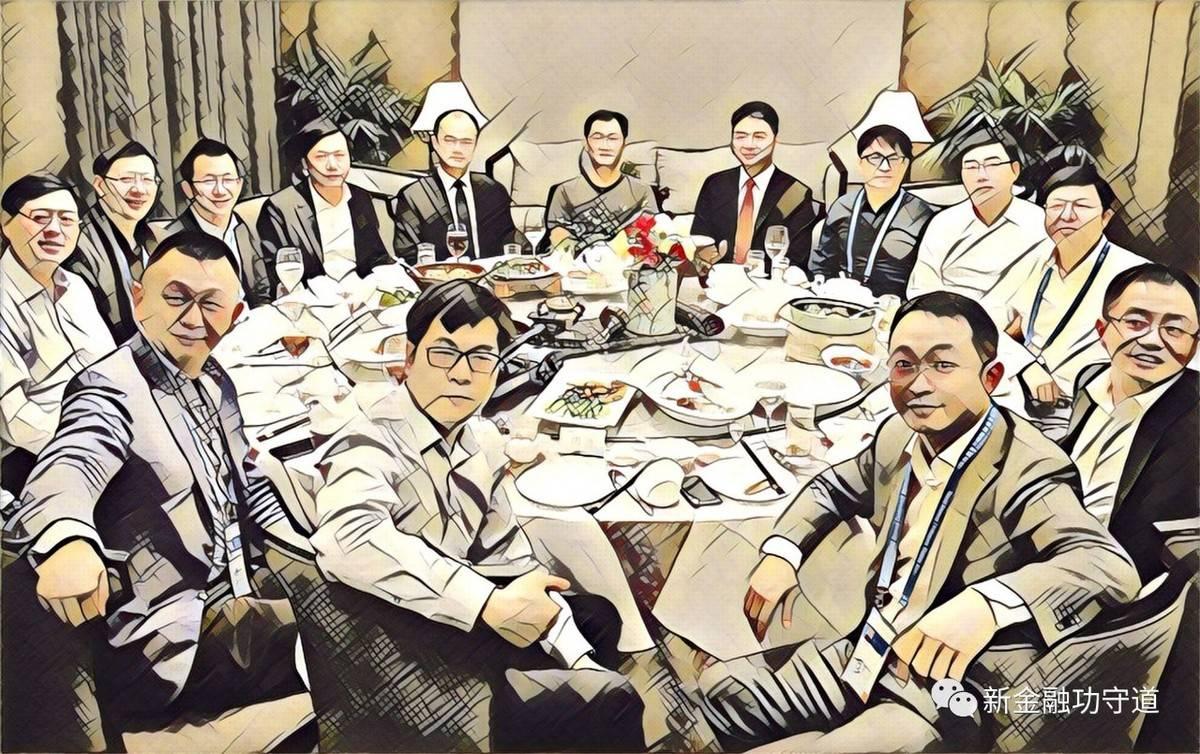 大亨在2017:现实主义者马化腾和理想主义者马云