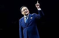 罗振宇2017跨年演讲:我们这代人的机会在哪里?