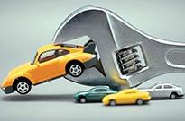 互联网汽车金融巨头入场 线下争夺万亿市场难切分