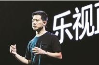 贾跃亭发函:委托甘薇、贾跃民全权负责处理 债务问题会尽责到底