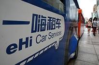 一嗨租车公布私有化进程 证实已收到初步非约束性要约