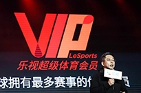 刘建宏离职,在乐视体育还没过完的冬天