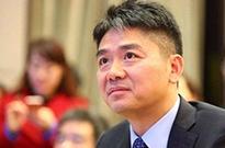 """湖南湘潭县民政局:尚未收到刘强东""""寻祖""""委托"""