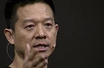 又是资金问题 贾跃亭旗下乐视基金被青岛证监局警示