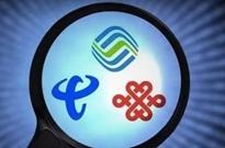 """移动通信""""虚拟运营商""""的转售业务牌照有望于2018年正式向企业发"""