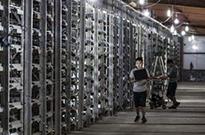 互金整治要求企业退出比特币挖矿 部分矿场仍生产