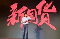 """小米靠""""市梦率""""估出的 2000 亿美元,可能真的是一场梦"""