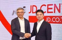 泰国售集团Central Group与京东达成的合作预称霸泰国电商市场