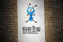 蚂蚁金服回应关闭部分用户的借呗功能:正常的调整