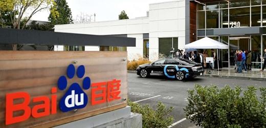 百度在CES开了微缩版开发者大会 强调中国速度
