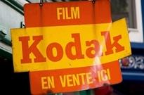 """柯达宣布推出加密货币""""柯达币"""",为数码摄影创建新平台"""