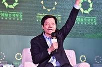 港股连破纪录IPO受热捧 小米筹谋赴港上市