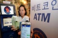 韩国青年一代沉迷比特币:这是阶层上升的最后通道