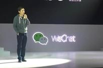 一文看张小龙微信公开课演讲:推公众号App 恢复赞赏