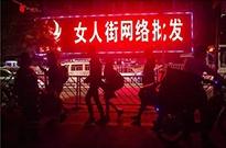 淘宝店卷款500万跑路谣言背后:女装传奇地转型前夜人心惶惶