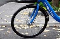 滴滴开始线下投放小蓝单车 原押金返还今日启动
