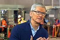 苹果公司库克回应上海消保委:设置开关,把选择权还给消费者