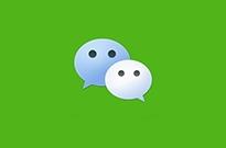 微信诞生七年:第一版如此简陋 你还记得吗?