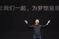 """贾跃亭的乐视算盘:92亿的""""迷途""""能否""""知返""""?"""