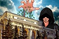 调查:黑客每月可从加密货币中窃取150万美元
