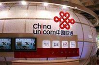 BATJ高管将进入核心管理层 中国联通混改深入