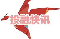 投融快讯 | IP开发灵龙文化获腾讯投资 唐人科技获5000万投资上市
