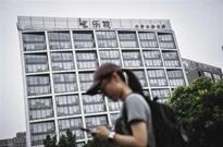 【午报】乐视网跌停3350万元资金出逃,中信证券惊现大宗交易
