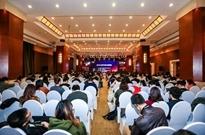 浦江问道,全球营销智库年会在上海隆重举办