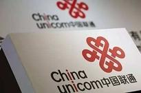 混改之下:中国联通的大跨步和与绊脚石