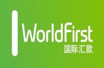 WorldFirst五币种实现T+O到账,加速卖家资金周转
