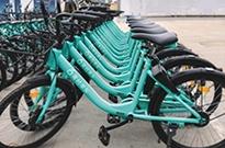集齐三种颜色 滴滴扩张共享单车地盘