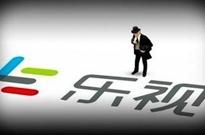 【午报】乐视网连续两天跌停,却连现大宗交易